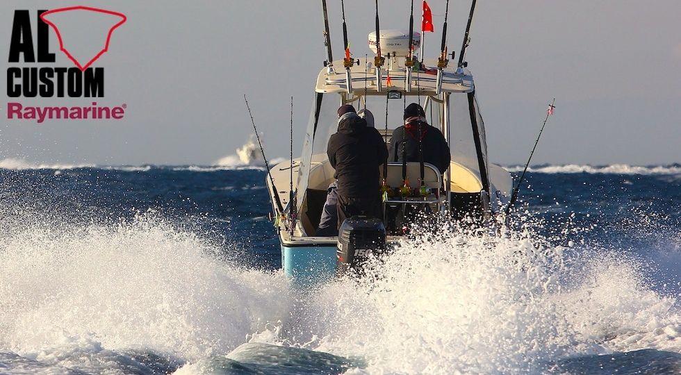 AL CUSTOM - RAYMARINE Tournament Team: prima manche all'Alacati International Fishing Tournament. Una giornata difficilissima.