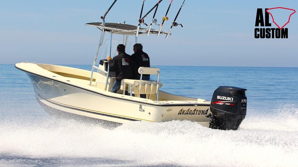 Fishing boat ALCUSTOM AL21, outboard Suzuki DF175.