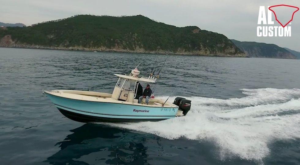 """fishing boat ALCUSTOM AL25 """"Duo II"""": in navigazione al largo della costa ligure di levante."""